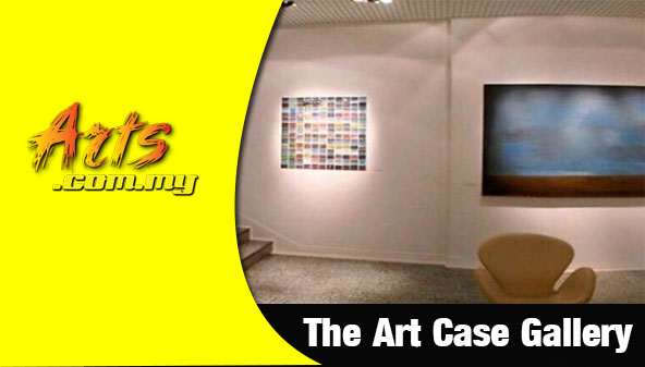 The Art Case Gallery