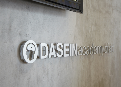 The Dasein Academy of Art