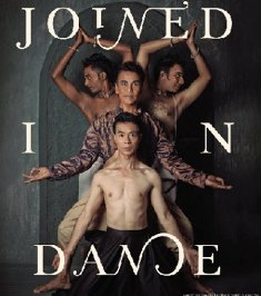 'Joined in Dance' brings together male dancers