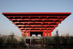 2 new art museums open their doors in Shanghai