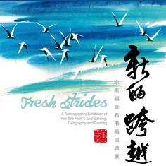 malaysia-freshstrides
