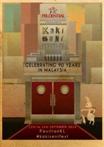 KSF-PRU poster
