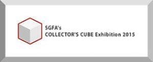 malaysia collectors cube