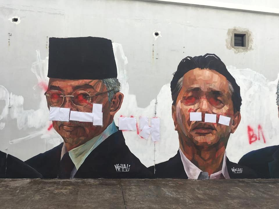 mural shah alam suhaimi ali